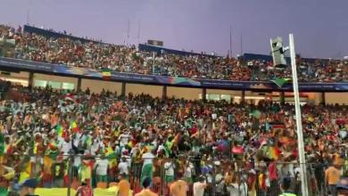 صورة جماهير السنغال تشعل الأجواء قبل نهائي كأس الأمم الإفريقية أمام الجزائر