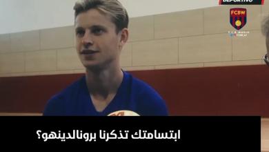 Photo of مترجم .. مقابلة دي يونغ لاعب برشلونة الجديد مع صحيفة الموندو