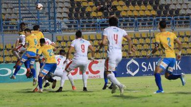 رسميا| الزمالك يحسم المركز الثاني في الدوري المصري