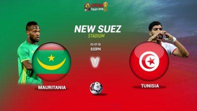تونس وموريتانيا