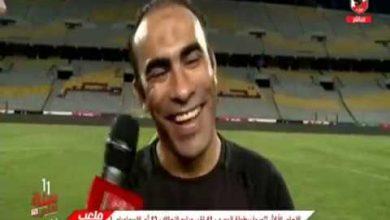 "Photo of شاهد.. أول رد فعل سيد عبد الحفيظ "" خلاص اخدنا الدورى يا بيه """
