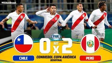 بيرو وتشيلي