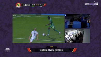 صورة الحكم يلغي ركلة جزاء للسنغال أمام الجزائر في نهائي امم أفريقيا