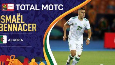 صورة رسميا  نجم الجزائر الأفضل في أمم إفريقيا 2019