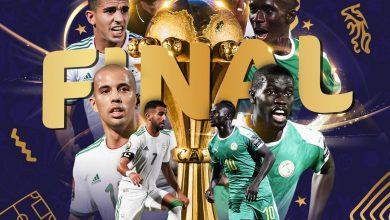 السنغال و الجزائر