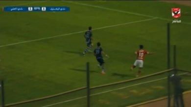Photo of هدف وليد ازارو في مرمى البلاستيك .. مباراة ودية