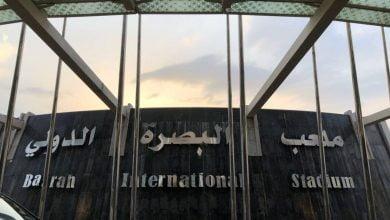 الاتحاد الدولي يوافق على طلب العراق باللعب في البصرة