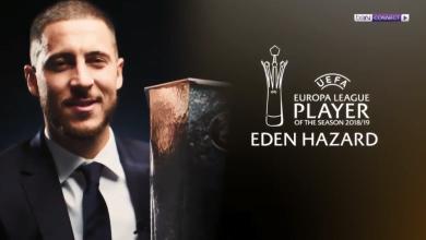 Photo of هازارد يتوج بجائزة أفضل لاعب في الدوري الأوروبي موسم 2019