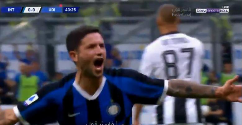 Photo of هدف فوز انتر ميلان على أودينيزي في الدوري الإيطالي
