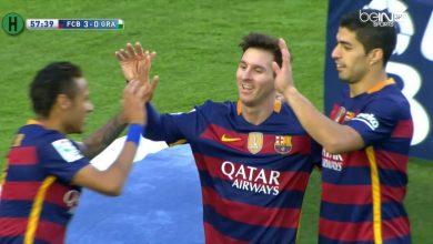 صورة ملخص مباراة برشلونة و غرناطة 4-0 الدوري الإسباني موسم 2016