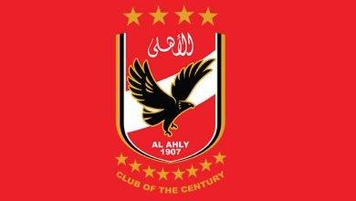 شعار النادي الأهلي