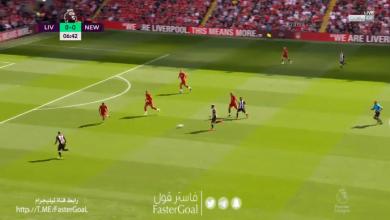 صورة هدف نيوكاسيل يونايتد الأول في مرمى ليفربول
