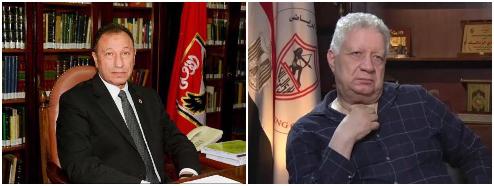 مرتضى منصور - محمود الخطيب