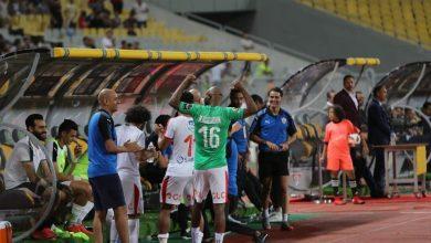 صورة رسميا  تغريم الزمالك وشيكابالا بسبب الهتاف ضد الأهلي في نهائي كأس مصر
