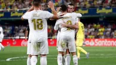 فياريال وريال مدريد