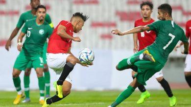 السعودية تتعثر أمام اليمن في تصفيات كأس العالم