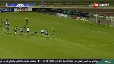 Photo of ملخص أهداف مصر والمقاصة والمصري (1-0) .. الدوري المصري