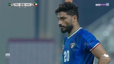 صورة اهداف مباراة الكويت والسعوية (3-0) كاس الخليج