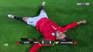 Photo of لحظة صافرة نهاية مباراة مصر وكوت ديفوار وفرحة اللاعبين والجمهور
