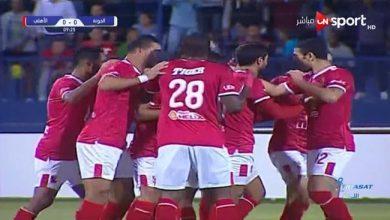 Photo of هدف وليد سيلمان الاول امام الجونة.. الدوري المصري