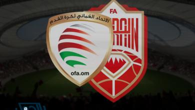 صورة موعد مباراة عمان و البحرين والقوات الناقلة