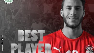 رسميا  رمضان صبحي أفضل لاعب في أمم إفريقيا.. سيطرة مصرية على الجوائز الفردية
