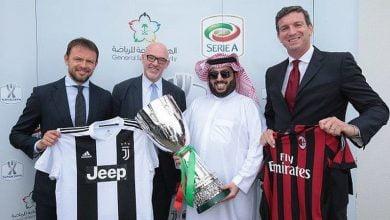 صورة تقرير| حقوق الدوري الإيطالي في خطر بسبب استضافة السعودية للسوبر