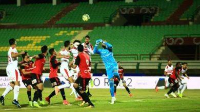 Photo of الدوري المصري | الزمالك يسقط أمام طلائع الجيش في مباراة مثيرة