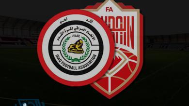 صورة موعد مباراة العراق والبحرين والقنوات الناقلة