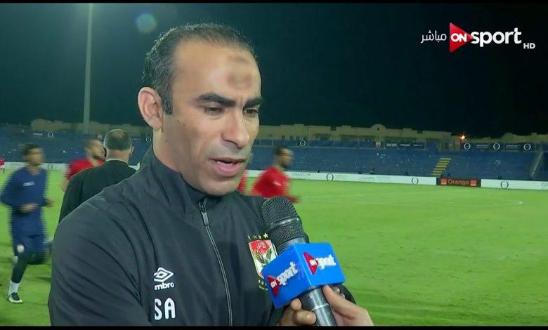 صورة تصريح مثير من سيد عبدالحفيظ عن حكم مباراة النجم الساحلي