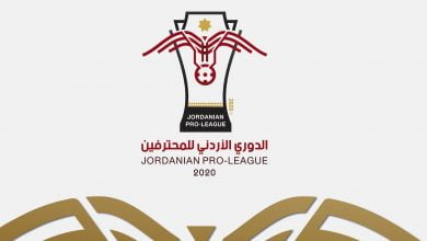 Photo of موعد مباريات الدوري الأردني للمحترفين 2020 مرحلتي الذهاب والإياب