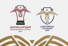 شعار بطولة درع الاتحاد ودوري المحترفين الاردني 2020