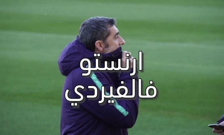 Photo of على رأسهم فالفيردي .. المدربين الذين تمت إقالتهم هذا الموسم حتى الآن