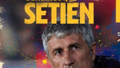 Photo of عاجل ورسمياً.. برشلونة يعلن تعيين سيتين لتدريب الفريق بعقد طويل الأمد