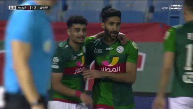 Photo of اهداف مباراة الاتفاق والوحدة (3-1) الدوري السعودي