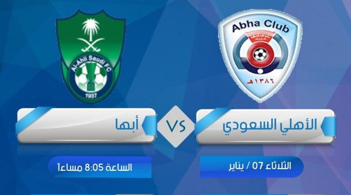 Photo of موعد مباراة الأهلي وأبها بالدوري السعودي والقنوات الناقلة