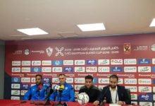 Photo of كارتيرون: الأهلي منافس صعب وأرغب بالفوز بكأس السوبر المصري