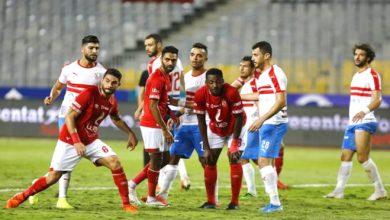 Photo of التعادل السلبي يحسم الشوط الأول بين الأهلي والزمالك في السوبر المصري