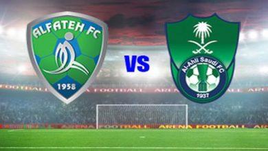 صورة موعد مباراة الأهلي السعودي والفتح والقنوات الناقلة