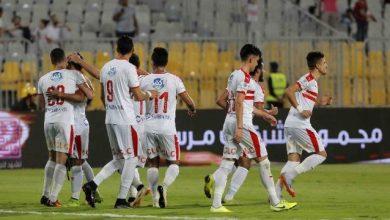 Photo of رسمياً | الزمالك يواجه الترجي التونسي يوم ٢٨ فبراير في دوري أبطال أفريقيا