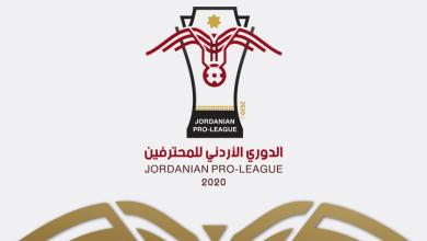 Photo of جدول مباريات الدوري الاردني لكرة القدم 2020