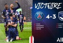Photo of الدوري الفرنسي | باريس سان جيرمان ينجو من بوردو برباعية