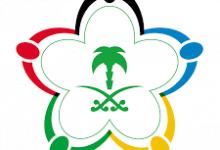 Photo of رسمياً | الهيئة العامة للرياضة في السعودية تتحول إلى وزارة الرياضة