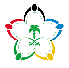 وزارة الرياضة السعودية