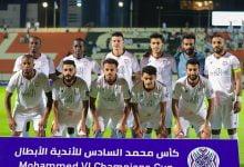Photo of تشكيل الشباب السعودي المتوقع أمام ضمك في الدوري السعودي