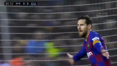 صورة اهداف مباراة برشلونة وريال سوسيداد 1-0 الدوري الاسباني