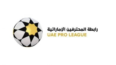 Photo of الإمارات تعلق نشاط الكرة بسبب فيروس كورونا