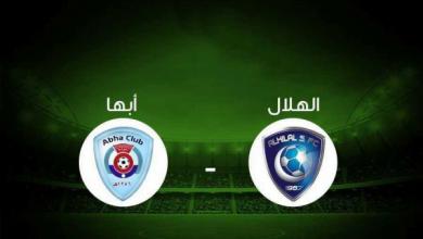 Photo of موعد مباراة الهلال وأبها في نصف نهائي كأس خادم الحرمين الشريفين والقنوات الناقلة