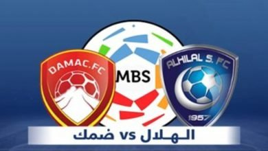 Photo of موعد مباراة ضمك والهلال في الدوري السعودي والقنوات الناقلة
