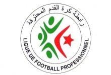 صورة الجزائر توقف كافة الأنشطة الرياضية حتى 5 إبريل بسبب فيروس كورونا